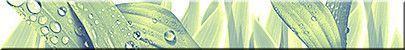 azori-elara-verde-triumf-bordjur_enl